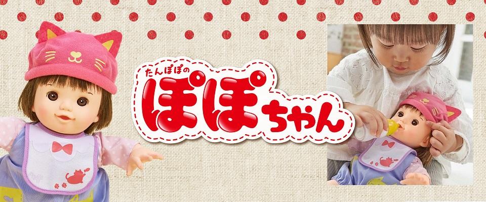 乳幼児玩具メーカー ピープル