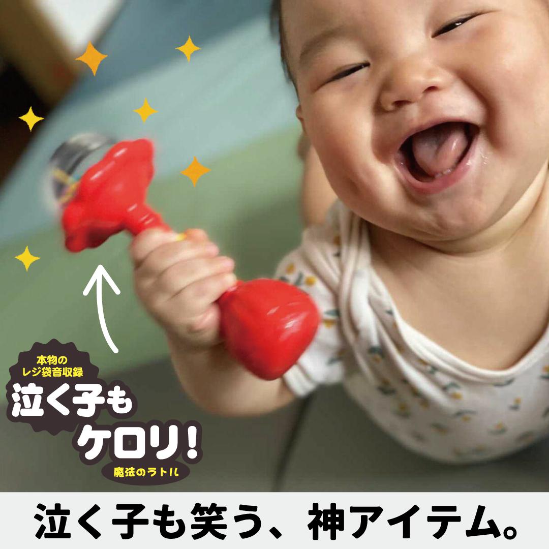 ノンキャラ良品シリーズ SNS広告掲載アイテム
