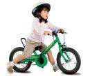 補助輪パスして ラクショーライダー[2歳半~9歳]