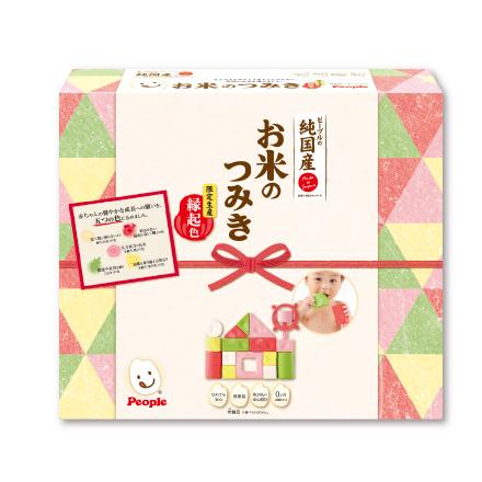 純国産お米のおもちゃ限定生産縁起色