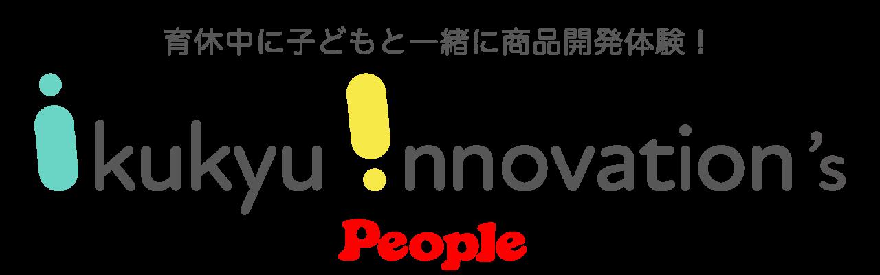 ikukyu innovation's