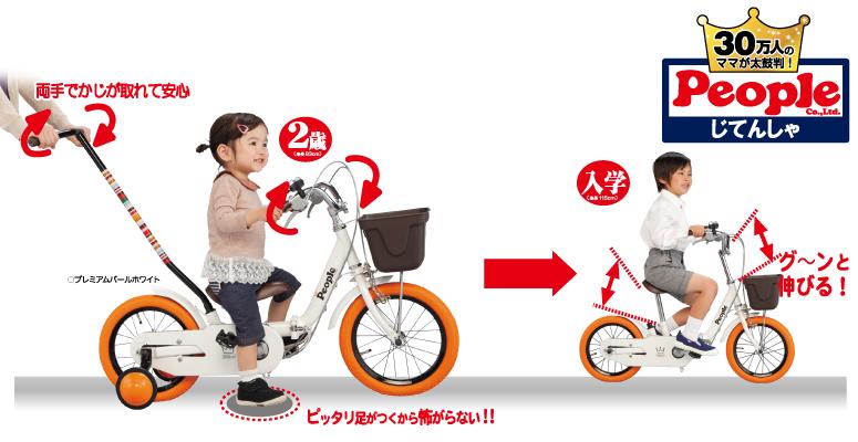 ... !いきなり自転車シリーズ