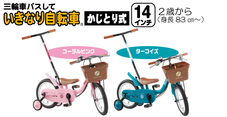 自転車の ピープル 自転車 プレミアム : 自転車シリーズ | 自転車 ...