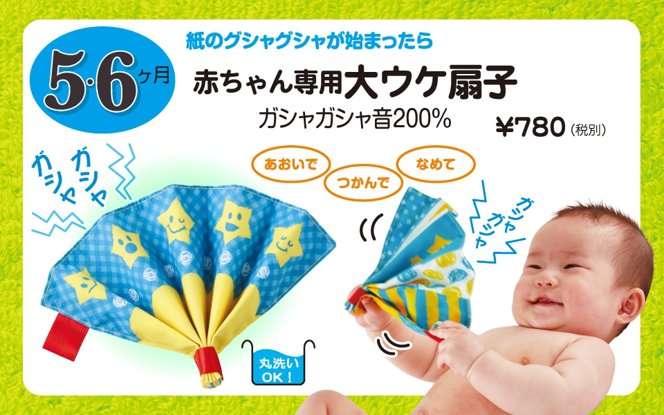 54f9c84e1c3ddc ノンキャラ良品シリーズ   ベビーおもちゃ   おもちゃ   乳幼児玩具 ...